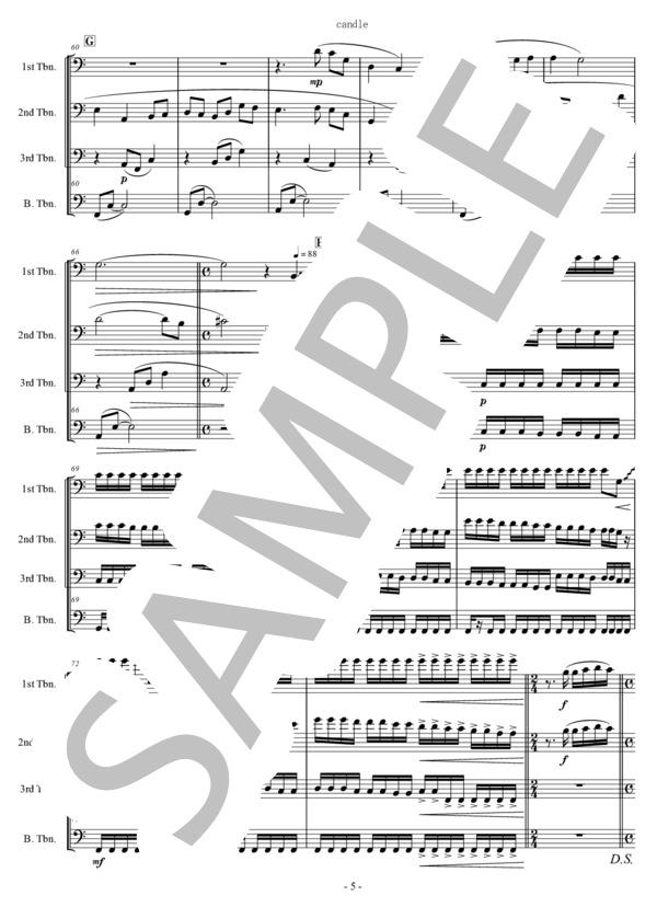 Ut music0036 5