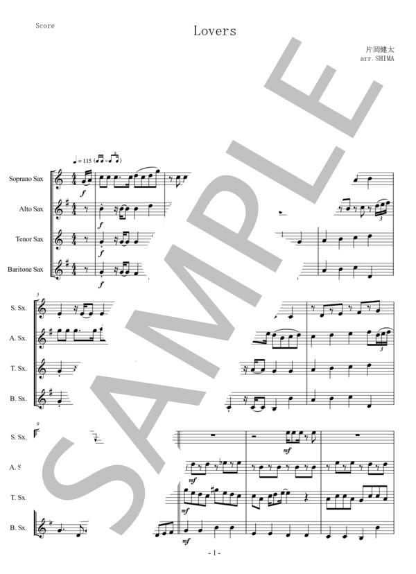 Ut music0038 1