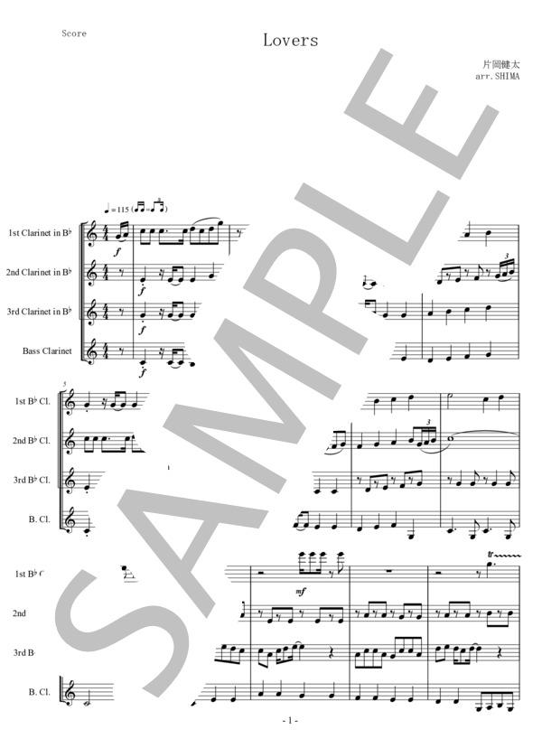 Ut music0039 1