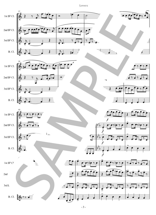 Ut music0039 3