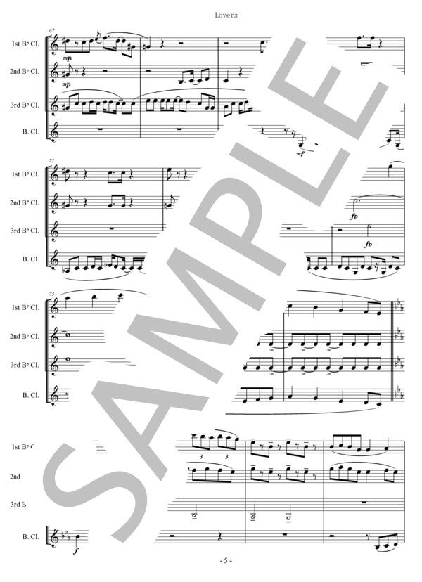 Ut music0039 5