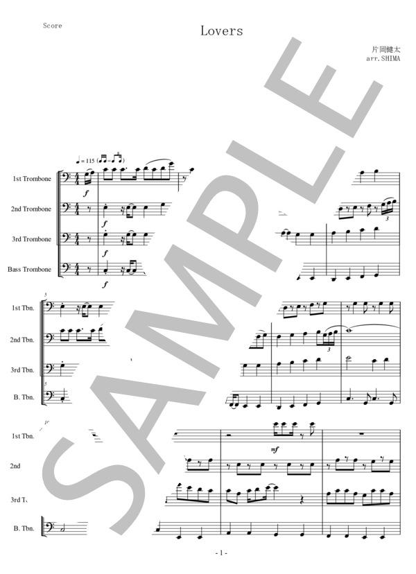 Ut music0042 1