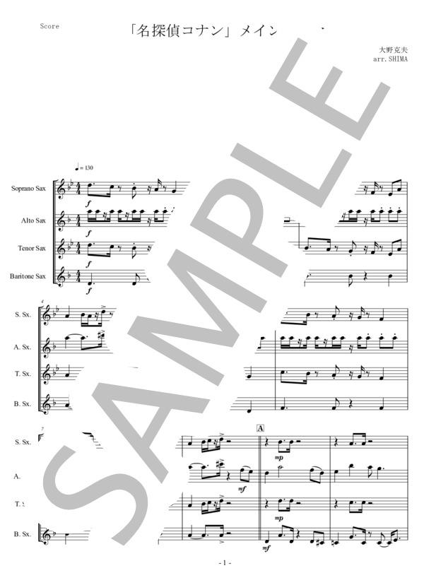 Ut music0044 1