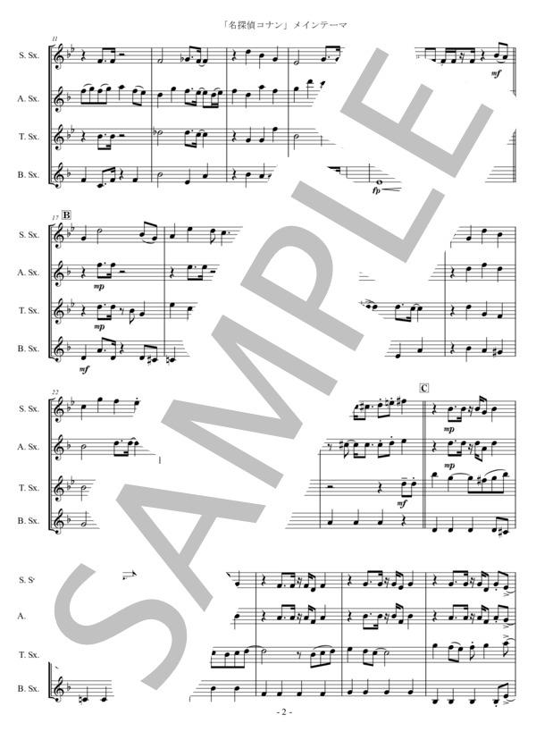 Ut music0044 2
