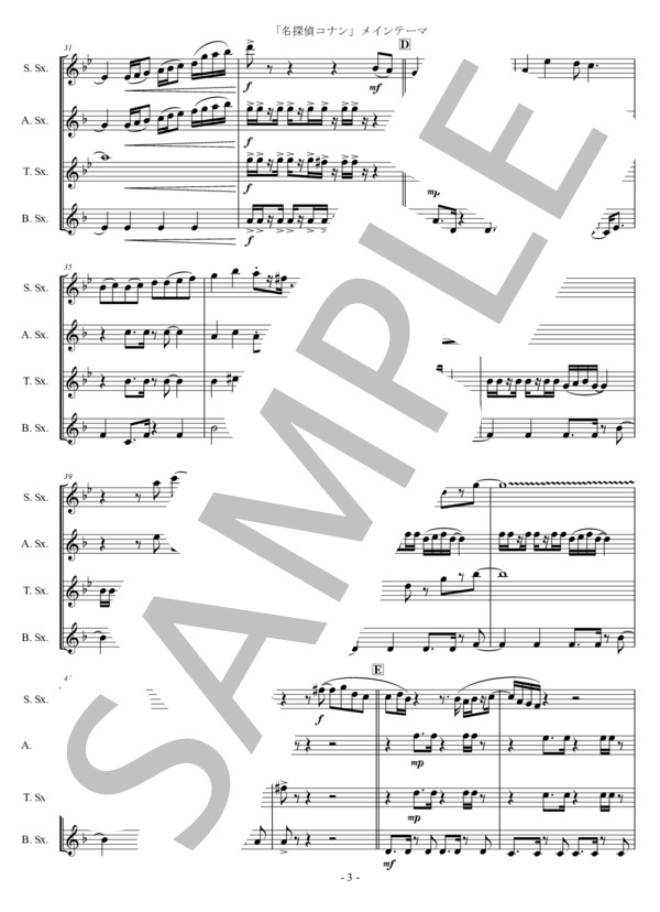 Ut music0044 3