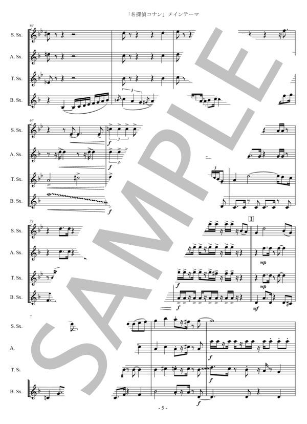 Ut music0044 5