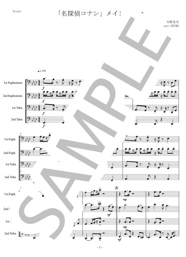 Ut music0049 1