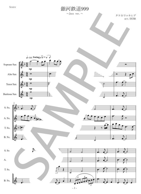 Ut music0051 1