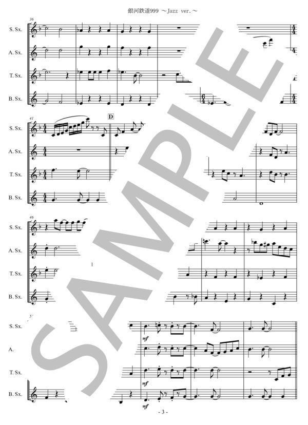 Ut music0051 3
