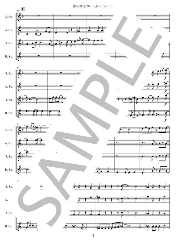 Ut music0051 4