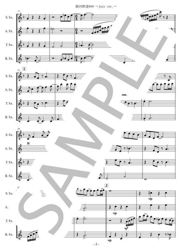 Ut music0051 5