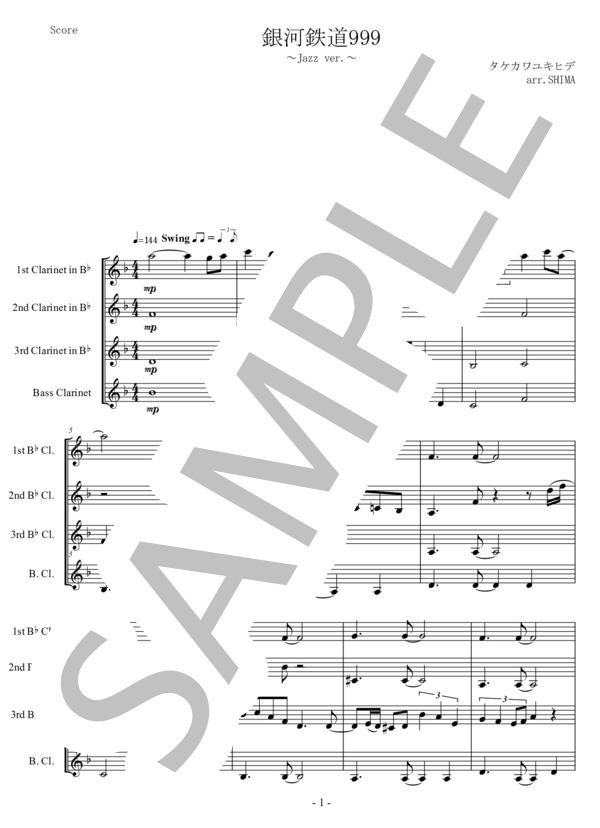 Ut music0052 1
