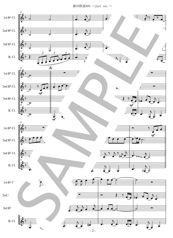 Ut music0052 2
