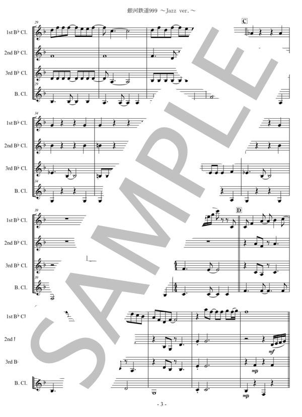 Ut music0052 3