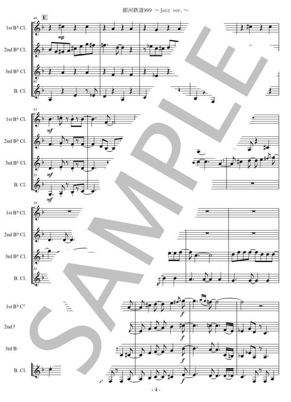 Ut music0052 4