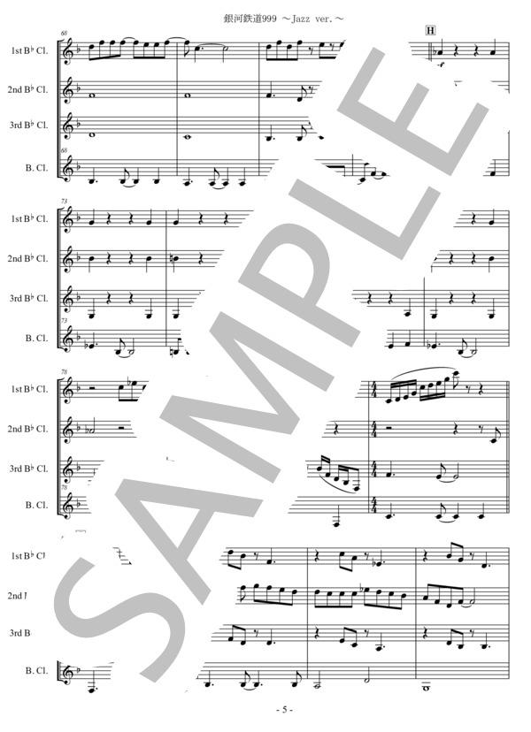 Ut music0052 5