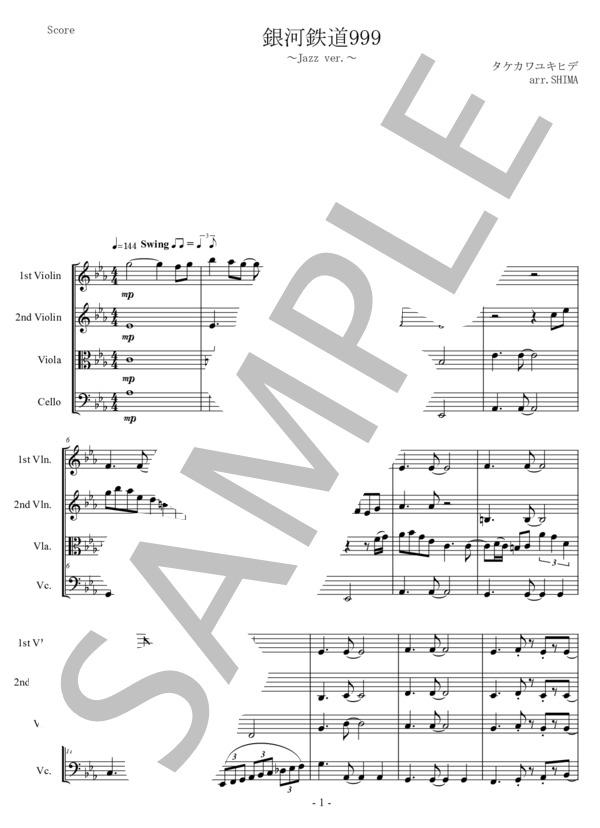 Ut music0054 1