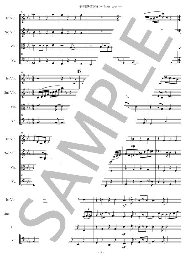 Ut music0054 3