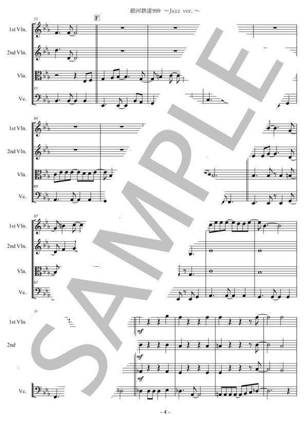 Ut music0054 4