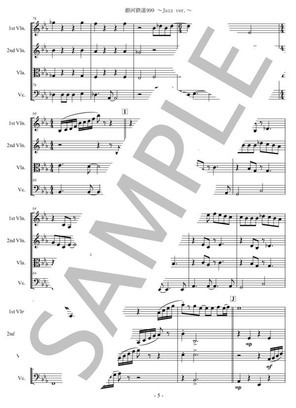 Ut music0054 5