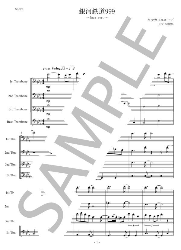 Ut music0055 1