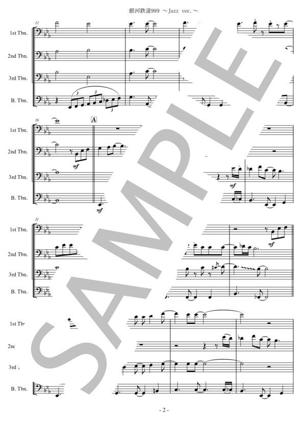 Ut music0055 2