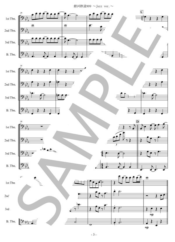 Ut music0055 3