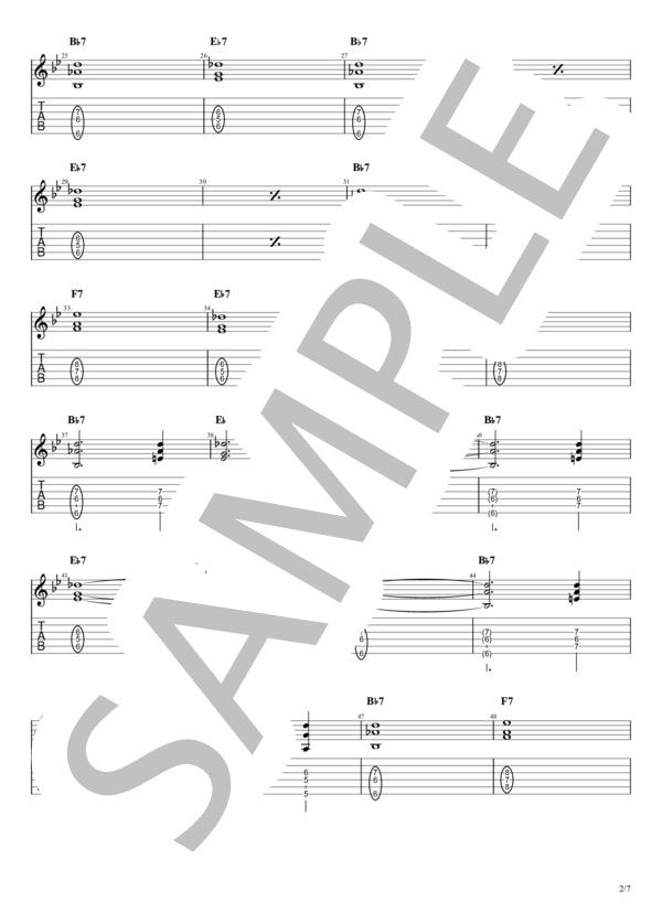 Warming up chord 20200419 2