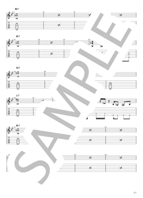 Warming up chord 20200419 5