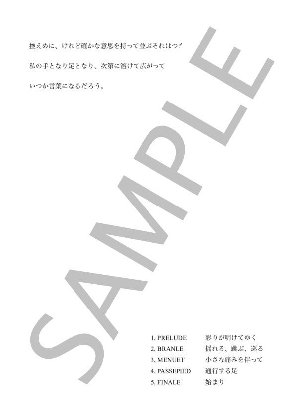 Ymde 001501e 4