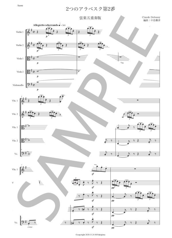 楽譜】ドビュッシー「2つのアラベスク第2番」弦楽五重奏版/クロード ...