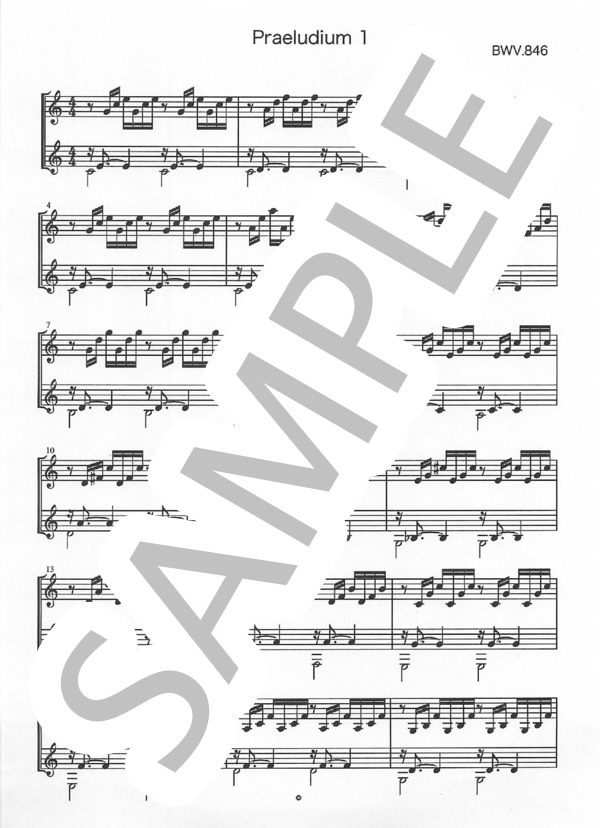 Bachguitar 1
