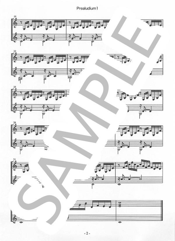 Bachguitar 2