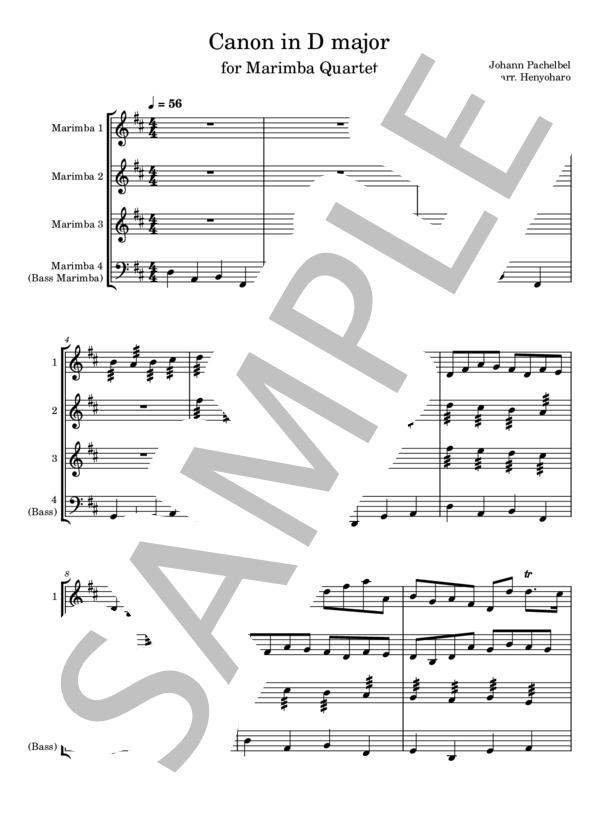 Canon marimba quartet 1
