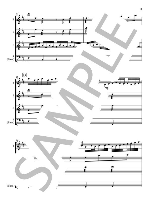 Canon marimba quartet 3