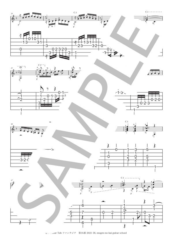 Fantasia16 2
