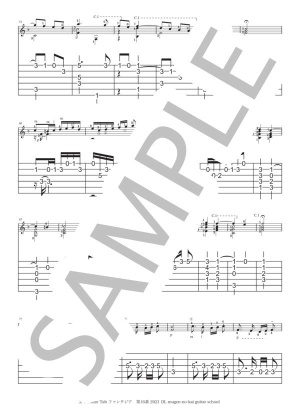 Fantasia16 3