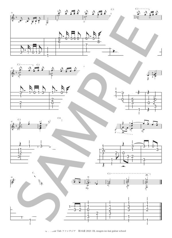 Fantasia16 4
