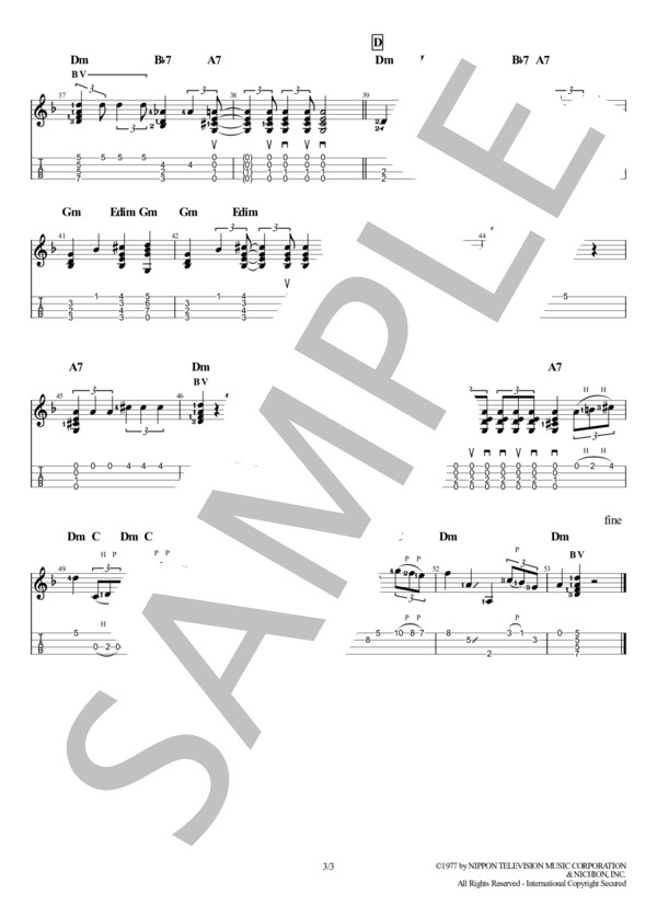 【楽譜】ハルジオン(Fl/Vnメロディ譜)/YOASOBI (ヴァイオリン,中級) - Piascore 楽譜ストア