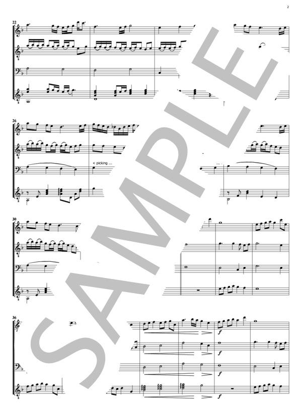 Gita98 koinoamaoto quartet 4