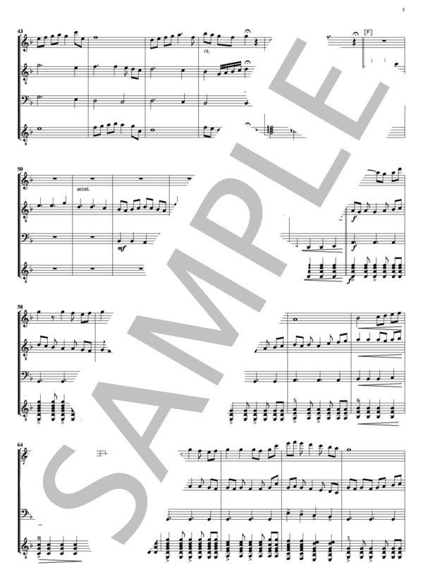 Gita98 koinoamaoto quartet 5