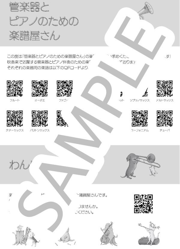Gsenjou05 5