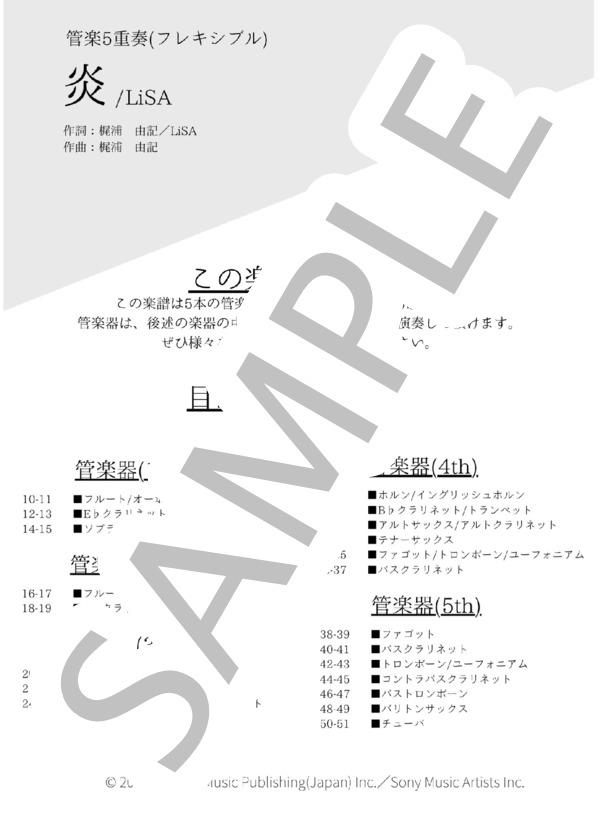 Homura504 1