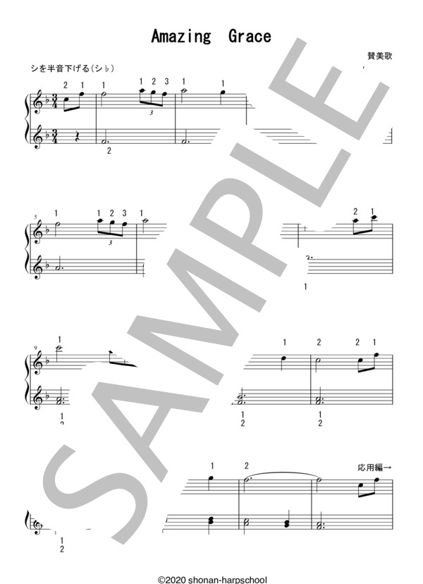 Hpscore13 1