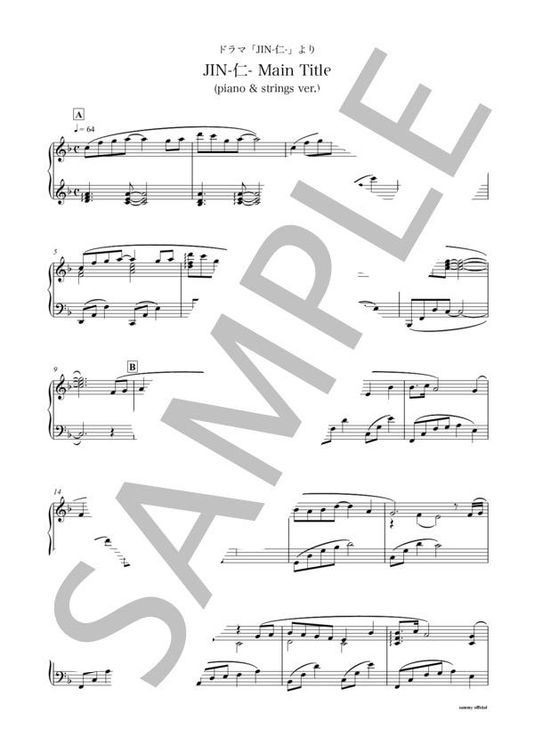 Jin maintitle piano strings sammyofficial 1