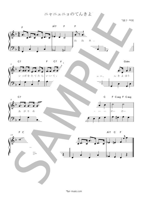 Jun music nyanyunyo2 1