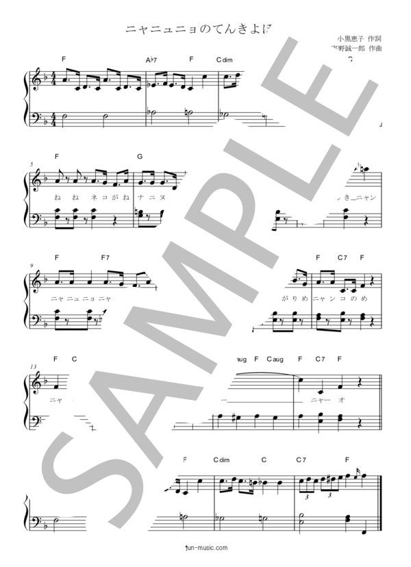 Jun music nyanyunyo 1
