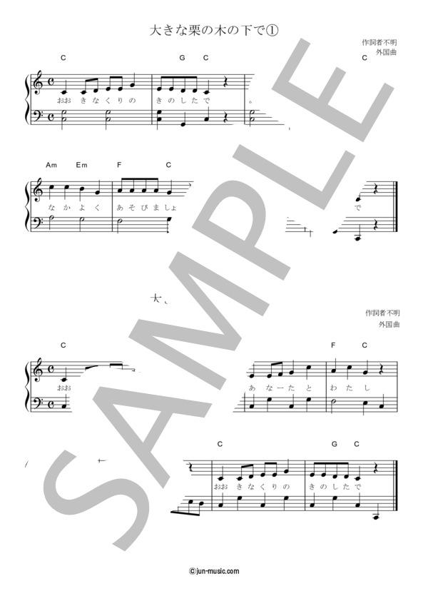 Jun music 1