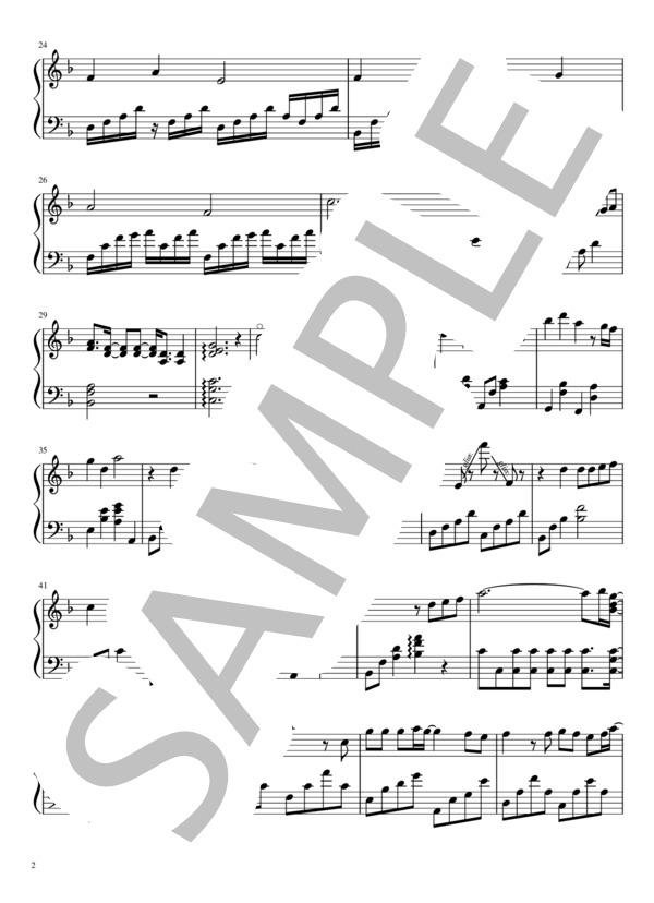 Kamadotanjiro harp 2