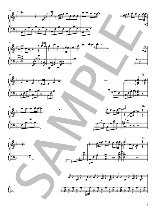 Kamadotanjiro harp 3